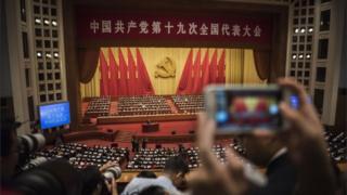 中共十九大:感受北京地鐵裡的正能量