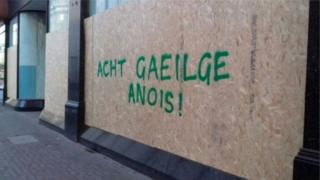 Irish language sign