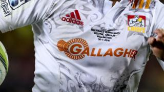 Logo of the Chiefs' sponsor Gallagher