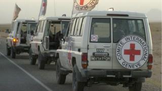Guddida Laanqeyrta Cas ee caalamiga ah (ICRC)