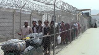 Derbiga Pakistan