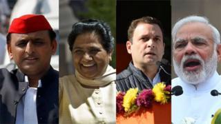 अखिलेश यादव, मायावती, राहुल गांधी, नरेंद्र मोदी