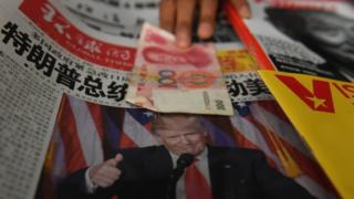 环球时报与特朗普