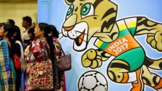 అండర్-17 ఫుట్బాల్ ప్రపంచకప్
