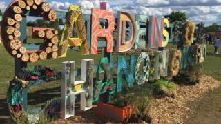 """Тема цьогорічної виставки """"Сади для міноивого світу"""""""