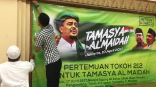 Tamasya Al Maidah