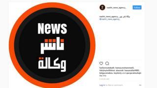 Screenshot of Nashir News Agency