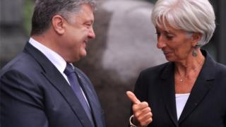 Порошенко з директором МВФ