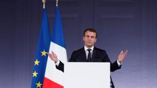 法国总统马克龙发表演讲