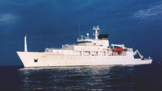 USNS Bowditch adlı deniz aracı