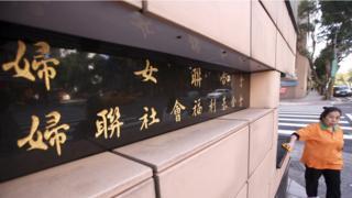 """臺灣講古:風雨飄搖的""""婦聯會""""和宋美齡"""