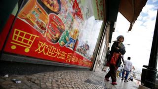 葡萄牙一處市場裏的中文廣告