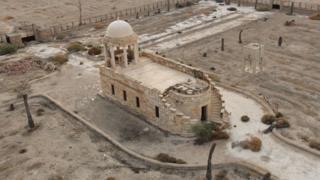 Qasr El-Yahud