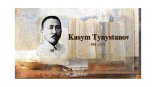 Алгачкы агартуучулардын бири Касым Тыныстанов кыргыз тили боюнча китептерди чыгарган