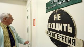 Médico na Rússia