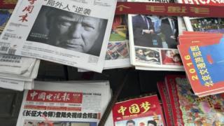 หนังสือพิมพ์จีน