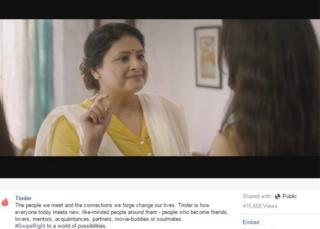 Screenshot of Tinder's Facebook video