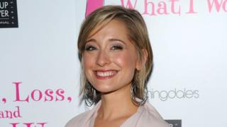 Actress Allison Mack attends the 'Love, Loss, And What I Wore' new cast member celebration at 44 1/2 on July 29, 2010 in New York City
