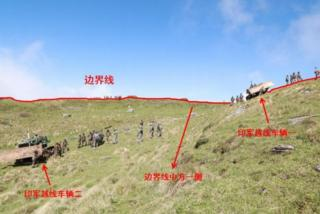 中国官方发布边境照片,指印度人员越界。
