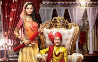 Uma imagem da série Pehredaar Piya Ki