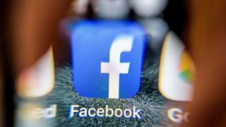 फेसबुक लोगो