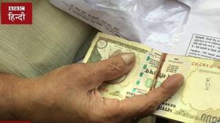 नोटबंदी, बीजेपी, नरेंद्र मोदी, रिजर्व बैंक, अरुण जेटली