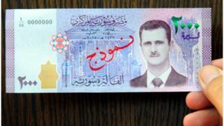 عملة نقدية سورية جديدة