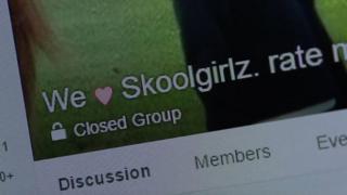 Секретная группа