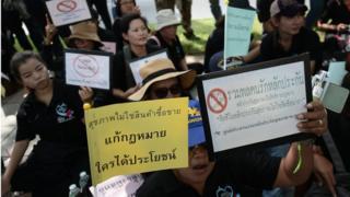 กลุ่มคนรักษ์หลักประกันสุขภาพ ชุมนุมหน้ายูเอ็นขอนายกฯ ยุติแก้ไขกฎหมายบัตรทองเมื่อวันที่ 6 มิ.ย.2560
