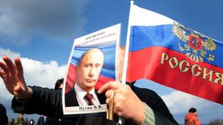 фото Путіна в Криму