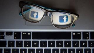 Facebook-un loqosu