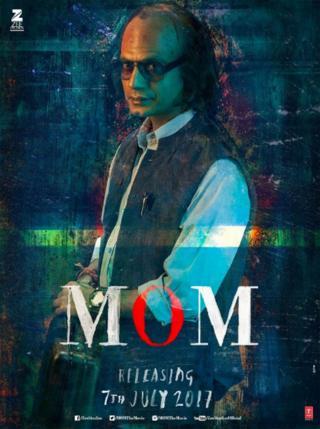 मॉम का पोस्टर