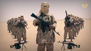 Islamic State Militants in Yemen in their first video