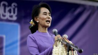 Myanmar opposition leader Aung San Suu Kyi speaking to supporters during a visit to Mawlamyaing township in Mon State - 9 June 2015