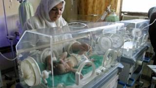 Yarmouk Hospital