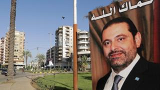 Плакат с Харири