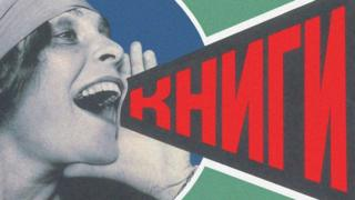 Poster de la época soviética