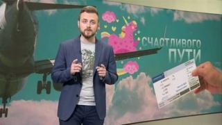TV-nin aparıcısı Andrei Afanasyev bildirib ki, təklif zarafat deyil