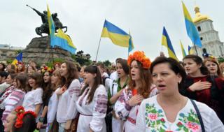 Vyshyvanka March in Kiev, 17 May 14