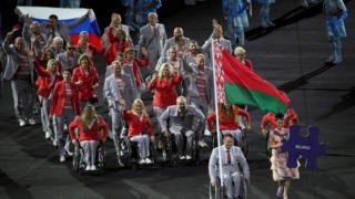 Belarus yığması