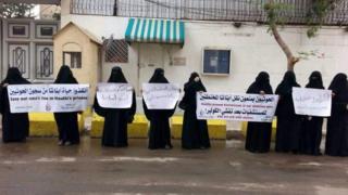 وقفة احتجاجية لأمهات المخطوفين