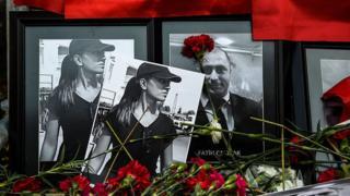 Фотографии погибших