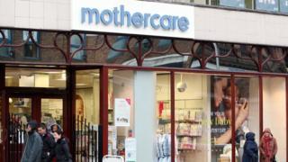 Mothercare facade