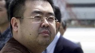 Kim Jong nam nduguye wa kambo kiongozi wa Korea Kaskazini Kim Jong un