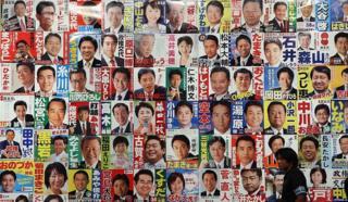 日本地方选举首次出现两位同名同姓的候选人。