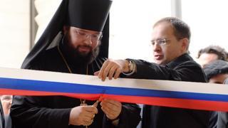 Мединский на открытии храма РПЦ в Париже