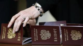 Россия паспорти