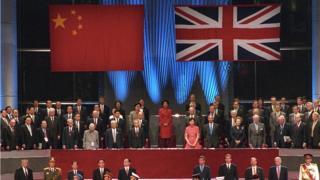 Ceremonia de traspaso de Hong Kong