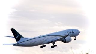 A PIA plane