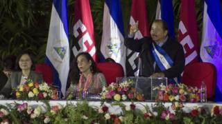 中華民國台灣總統蔡英文出席了尼加拉瓜總統丹尼爾‧奧爾特加與羅薩里奧‧穆裏略就任正副總統的宣誓就職儀式。